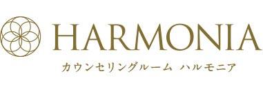 カウンセリングルーム ハルモニア