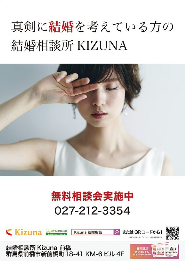 K前橋B2ポスター
