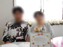 成婚イメージ7267